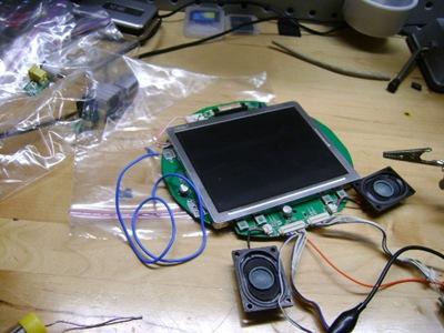 NES LCD Portrait 051