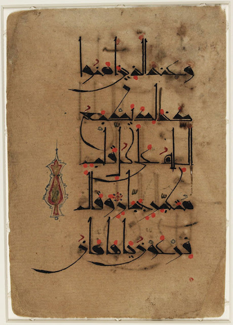 This Koranic fragment includes verses 35-36 of the 40th chapter of the Koran entitled al-Ghafir (the Forgiver), also known as al-Mu'min (the Believer). Calligrapher: unknown. 11th-12th centuries. 7.8 x 15.5 cm. Eastern Kufic script. Courtesy of the Library of Congress, African and Middle Eastern Division.