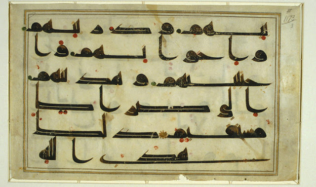 This calligraphic fragment includes verses 85-88 of the 6th chapter of the Koran entitled surah al-An'am (the Cattle). This late Meccan surah describes the nature of God and how He reveals Himself. Calligrapher: unknown. 9th century. 23.8 x 14.7 cm. Kufic script. Courtesy of the Library of Congress, African and Middle Eastern Division.