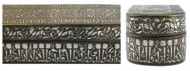 Pen boxes were an essential part of a calligrapher's equipment. In addition to containing an ink pot, a pen box would have held several carefully made reed plumes, a pair of scissors, a knife for shaping the plumes, and an assortment of other necessary items. Along the sides of the box an Arabic inscription in animated script is set against a scrolling background of animal heads. Calligrapher: Shazi. Iran. 1210-1211 A.D. 5 x 31.4 cm. Other/unnamed script. Courtesy of the Freer Gallery of Art, Smithsonian Institution.