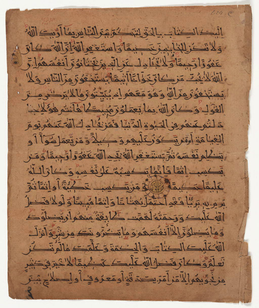 This calligraphic fragment includes verses 105-114 of the 4th chapter of the Koran entitled al-Nisa' (the Women). Calligrapher: unknown. 12th century. 22 x 28.5 cm. Kufic script. Courtesy of the Library of Congress, African and Middle Eastern Division.