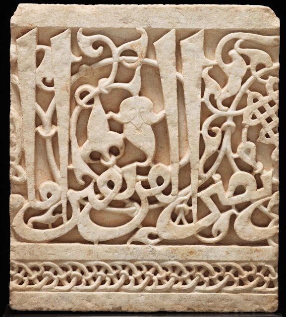 The fragmentary inscription on this marble frieze is not Koranic, but may refer to Ali. Eastern Iran, Afghanistan or North India. 12th or 13th century. Courtesy of the Courtesy of the Nasser D Khalili Collection of Islamic Art.