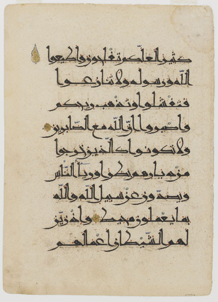 "This folio is written in a mature eastern kufic script, characterized by elegantly formed letters and generous spaces between words. Following the introduction of paper in the late eighth century, eleventh-century calligraphers were able to write on relatively large sheets and experiment with the relationship of the text to the page as a whole. The verses here are from surah 8, entitled ""al-Anfal"" (the Spoils of War) and explain some of the advantages of military discipline. Probably eastern Iran. Late 11th century. Eastern kufic script. Courtesy of the Arthur M. Sackler Gallery, Smithsonian Institution."