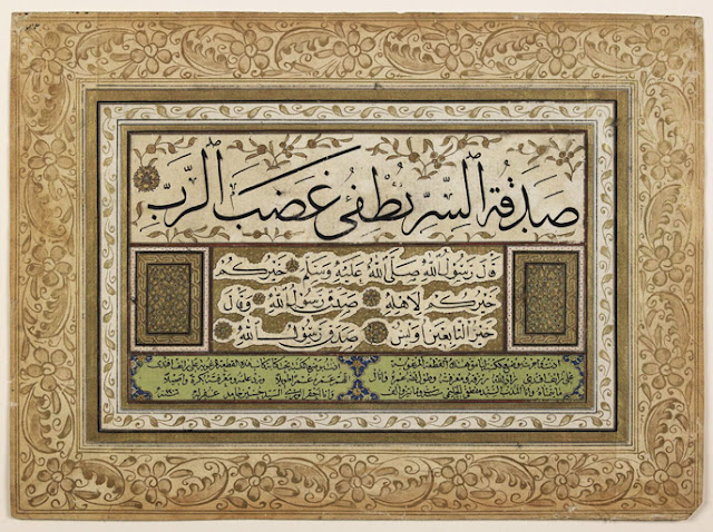This ijaza, or diploma of competency in Arabic script calligraphy, was written by 'Ali Ra'if Efendi in 1791. In the two lowermost panels appear the signed approvals of two master calligraphers, Mustafa al-Halimi and Husayn Hamid.