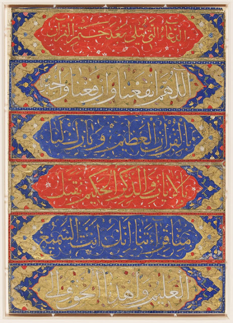 This fragment contains on the top line the last two verses of the last chapter of the Koran, entitled Surah al-Nas (chapter of Mankind). Immediately below the last verse of the Koran appears a prayer in five lines praising God, the Prophet Muhammad, and all Prophets of Islam. The prayer is beautifully written in large Ottoman naskh in alternating gold and blue ink.