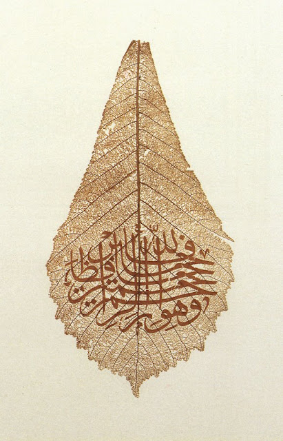 Turkey. Courtesy of the Nasser D Khalili Collection of Islamic Art.