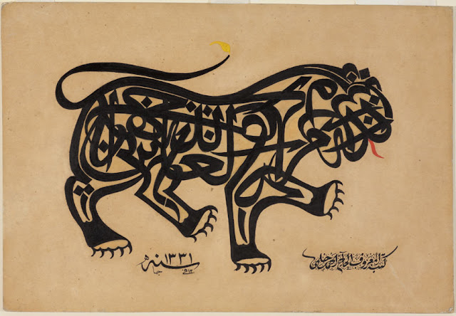 The lion figure is formed from invocations to Ali. Invocations to Ali are a feature of Sunni as well as Shi'i piety.