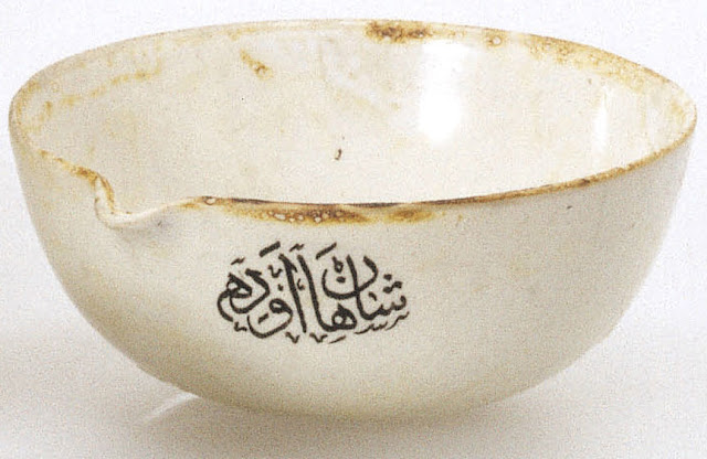 "This set of twelve pouring vessels are each inscribed, ""Imperial Chamber,"" on the outside, and on the inside, ""A gift for His Excellency Abraham Lincoln."" The circumstances surrounding this gift are unknown, but the vessels are of Ottoman Turkish origin."