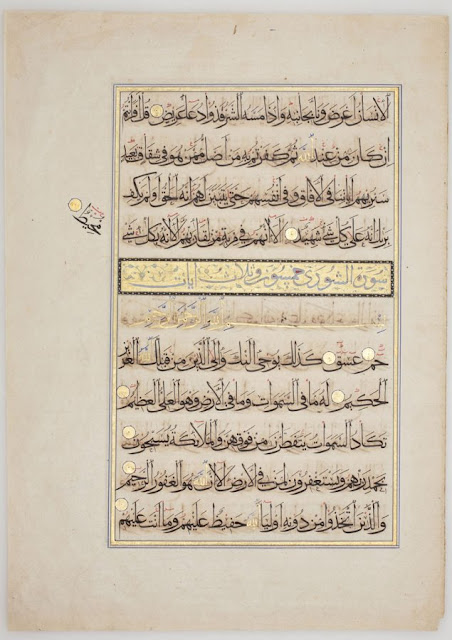 This Koran has 11 lines to the page which are written in either rayhani or muhaqqaq script; the headings are in thuluth.