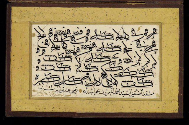 Calligrapher: Sayyid Ahmad. Turkey. 1746 A.D. 24 x 15.6 cm. Courtesy of the Arthur M. Sackler Gallery, Smithsonian Institution.