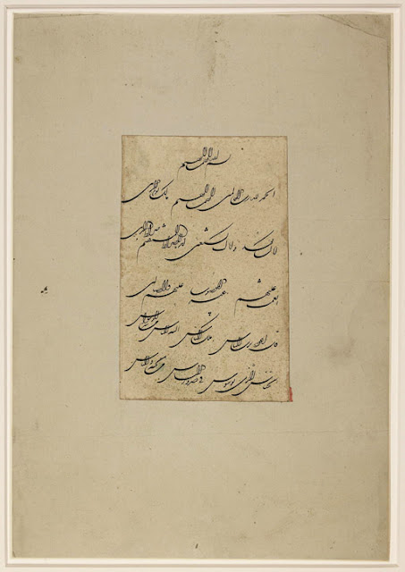 "This calligraphic fragment is executed in fine shikaste (literally, ""broken"") script and includes an initial bismillah and chapters (surahs) 1 and 114 of the Koran. It is quite unusual to find Koranic verses executed in shikaste script. During the 18th and 19th centuries, Korans were written in naskh or nasta'liq, as these scripts were more legible than shikaste. For this reason, this particular fragment stands out as scarce proof that some Koranic verses were executed in shikaste in Iran during the 18th-19th centuries."