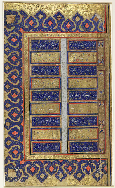 This single sheet of a Fal-i Koran (divination by the Koran) lays out in rhyming Persian couplets the means of divination by letters selected at random when opening to a page of the Koran. This now single-page folio originally was included at the very end of a Safavid Persian Koran.