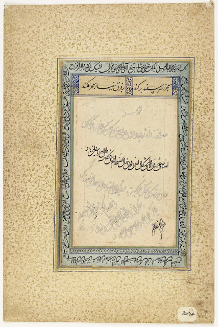 This calligraphic fragment includes a central panel with an eulogistic composition (insha') to a king written in the ta'liq script. Except for one line written in black ink, all other horizontal and diagonal lines are written in white and outlined in black ink. Above the text panel appears a bayt (verse) divided into two columns about the power of miracles (mu'jizat) composed by the great Persian poet Nizami (d. 614/1218). The bayt is written in black nasta'liq script on beige paper.