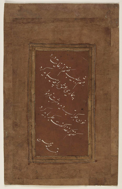 This calligraphic fragment includes an iambic pentameter quatrain, or ruba'i, on the need for endurance. The verses are written diagonally in nasta'liq script in white ink on a light brown paper.