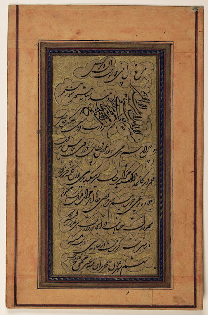This calligraphic fragment comprises a sample of how to write a letter to a friend. Written in a fluid shikaste in black ink, the text is outlined in cloud bands and placed on a background painted in gold.
