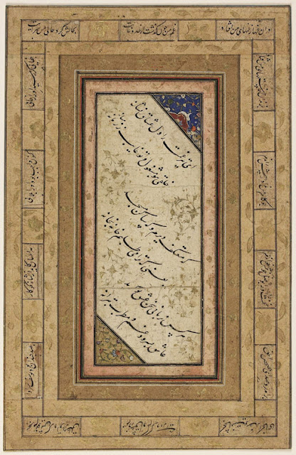 This calligraphic fragment includes verses composed by Shaykh Baha'i, a Persian mystical poet of the 11th century. The poem describes the many ways in which to express one's love of God.