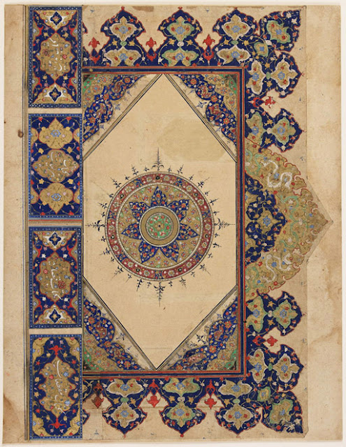 This frontispiece may have belonged to a Persian manuscript made in the 16th or 17th century.