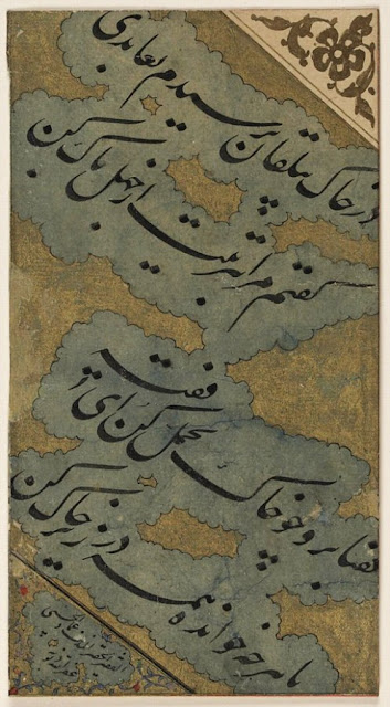 This calligraphic fragment includes verses composed by the famous Persian poet Jami (d. 898/1492). The verses are executed in black nasta'liq script on a beige paper.