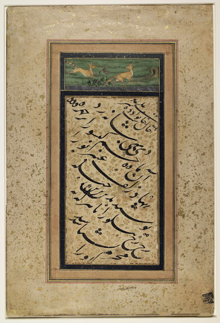 This calligraphic panel executed in black nasta'liq script on a ground decorated with flowers describes the subterfuges of the beloved. A number of letters and words are repeated in this calligraphic panel, so as to create a playful composition that fills up the entirety of the text panel. The calligrapher can be identified as Mir 'Imad al-Hasani (d. 1615).