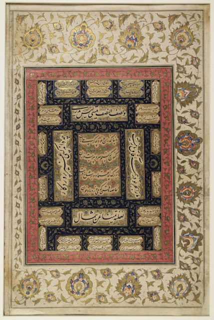 This calligraphic panel includes a number of verses describing the transience of worldly goods. Two lines of Arabic poetry appear in the upper horizontal panels, and two lines of Persian poetry frame the central text panel on the right and left.