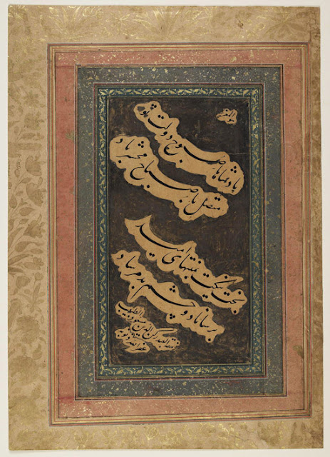 This calligraphic fragment includes an iambic pentameter quatrain, or ruba'i, in honor of a king.