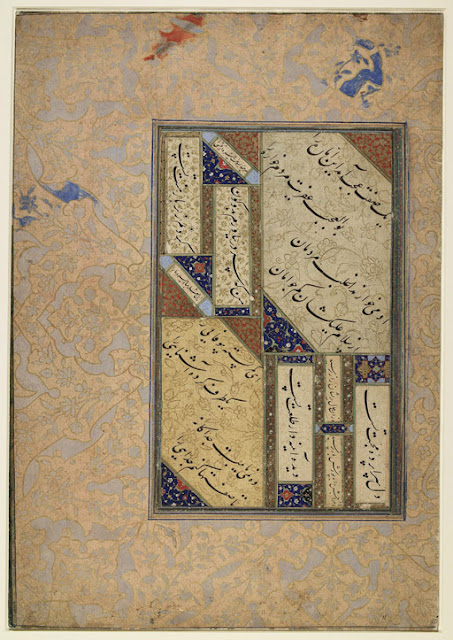 This calligraphic fragment includes three iambic pentameter quatrains, or ruba'is, arranged in corresponding vertical and horizontal panels. The verses are executed in black nasta'liq script.