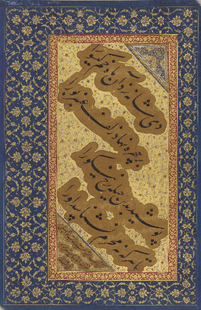 Calligrapher: unknown. India. 1620 A.D. Nasta'liq script. Courtesy of the Freer Gallery of Art, Smithsonian Institution.