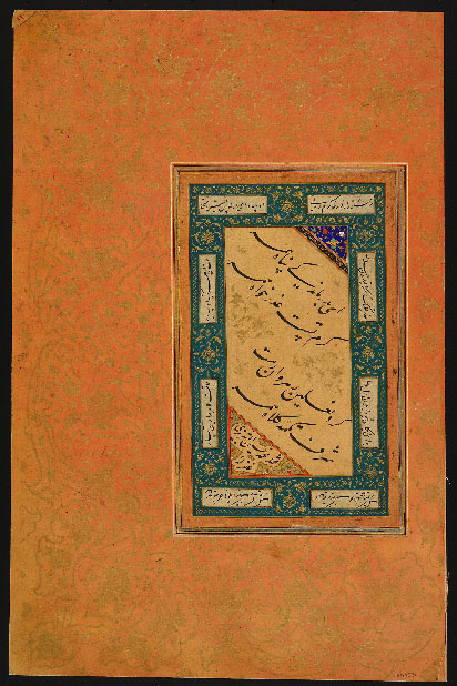 Calligrapher: Muhammad Husayn al-Tabrizi. Iran. 16th century (?). 335.8 x 23.6 cm. Nasta'liq script. Courtesy of the Arthur M. Sackler Gallery, Smithsonian Institution.
