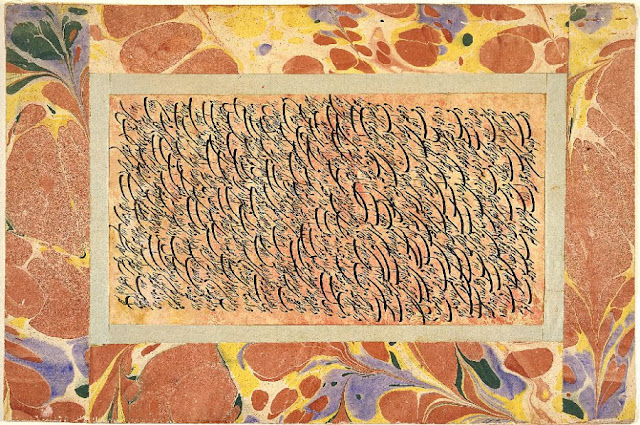 Calligrapher: unknown. Iran. 19th century (?). 29.7 x 20.1 cm. Shikaste script. Courtesy of the Arthur M. Sackler Gallery, Smithsonian Institution.