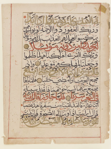 This piece is a folio from a Koran written in bihari script, in alternate lines of gold, black, and red (sura 18:57-71). Calligrapher: unknown. India. Late 15th century. 36.9 x 28 cm. Bihari script. Courtesy of the Arthur M. Sackler Gallery, Smithsonian Institution.