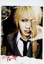 [photo] Ruki 2785088346