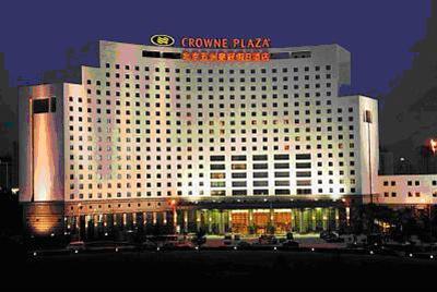 فندق كروان بلازا بكين