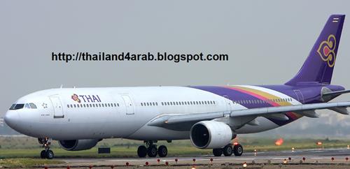 طيران تايلاند