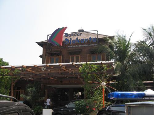 مطاعم اندونيسيا