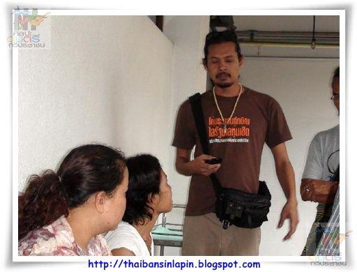 thaiban photo
