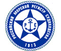 russian registry Classification Societies and Shipping Registries
