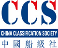 china classifications society Classification Societies and Shipping Registries