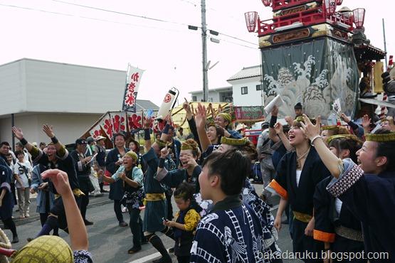 I_love_shimogo