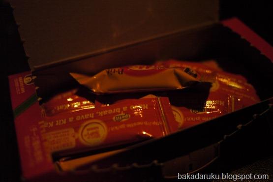 KitKat-Cheese-02
