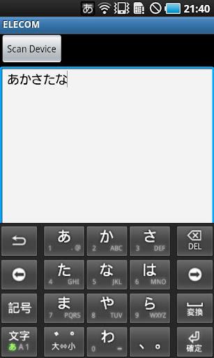TK-FBP017BK 018専用キーボードソフト 2.x