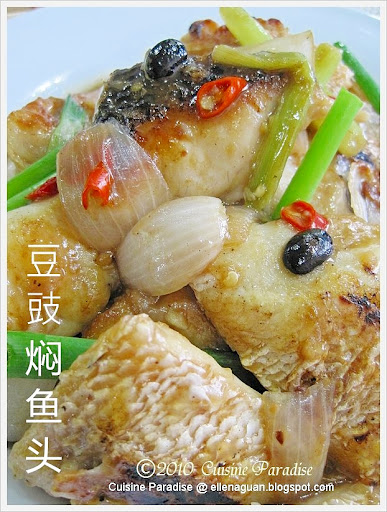 Cuisine paradise singapore food blog recipes reviews and travel braised fish head with fermented black bean forumfinder Choice Image