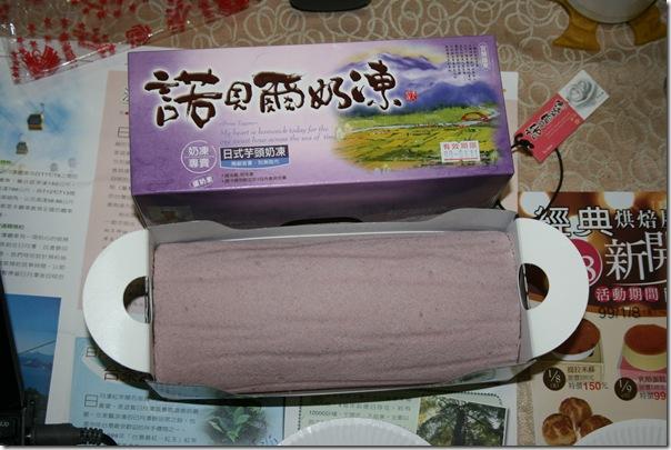宜蘭羅東日式芋頭奶凍 開苞