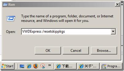 VWDExpress resetskippkgs