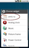 Screenshot of amic.ru widget