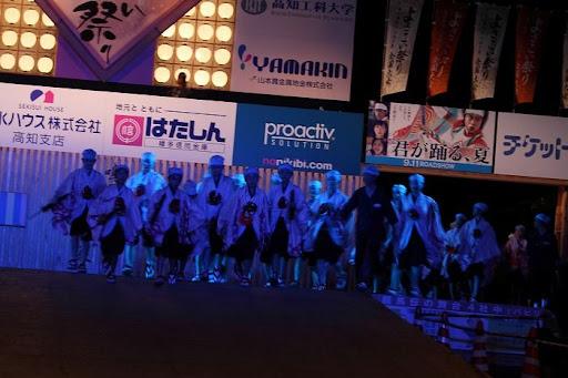 本祭1日目 高知城演舞場 2   D-11917