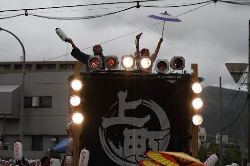 本祭2日目 升形競演場  90     D-15191