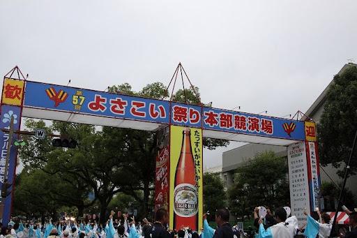 本祭2日目 追手筋本部競演場  1     D-15802