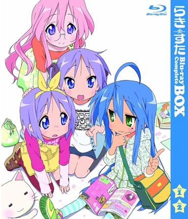 Lucky star bd-box3