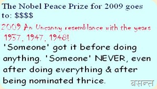 Funny Images Contexts to Make You Smile Nobel Peace Prize 2009