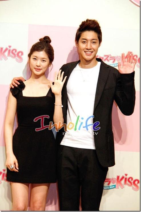 Image Kumpulan Foto Jung So Min Dan Kim Hyun Joong Di Serial Playfull ...